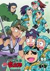 忍たま乱太郎 DVD 第20シリーズ 六の段 [DVD] [2013/10/23発売]