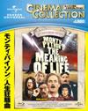 モンティ・パイソン 人生狂騒曲 [Blu-ray]