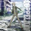 COPPELION vol.4 [DVD]