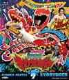 獣電戦隊キョウリュウジャー VOL.7 [Blu-ray]