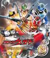 仮面ライダーウィザード VOL.12 [Blu-ray] [2014/01/10発売]