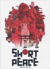 SHORT PEACE スペシャル・エディション〈2015年1月15日までの期間限定生産・2枚組〉 [Blu-ray][廃盤]