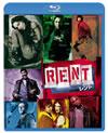 RENT レント [Blu-ray] [2013/11/22発売]