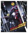 仮面ライダー555(ファイズ) Blu-ray BOX1〈3枚組〉 [Blu-ray] [2014/01/10発売]
