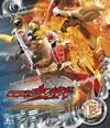 仮面ライダーウィザード VOL.13 [Blu-ray] [2014/02/07発売]