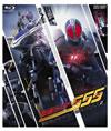 仮面ライダー555(ファイズ) Blu-ray BOX2〈3枚組〉 [Blu-ray] [2014/03/14発売]