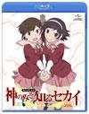 神のみぞ知るセカイ 女神篇 ROUTE4.0 [Blu-ray]