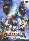 ウルトラマンギンガ 3 [DVD] [2014/02/21発売]