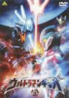ウルトラマンギンガ 4 [DVD] [2014/03/26発売]