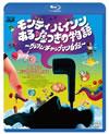 モンティ・パイソン ある嘘つきの物語〜グレアム・チャップマン自伝〜3D [Blu-ray]