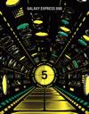 松本零士画業60周年記念 銀河鉄道999 テレビシリーズ Blu-ray BOX-5〈3枚組〉 [Blu-ray]