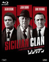 シシリアン [Blu-ray] [2014/02/05発売]