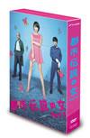 都市伝説の女 Part2 DVD-BOX〈4枚組〉 [DVD] [2014/02/19発売]