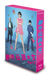 都市伝説の女 Part2 Blu-ray BOX〈4枚組〉 [Blu-ray] [2014/02/19発売]