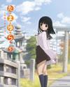 たまゆら〜もあぐれっしぶ〜 第5巻 [DVD] [2014/02/26発売]
