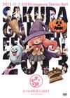 さくら学院/さくら学院祭☆2013-LIVE EDITION- [DVD]