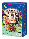 サタデーナイトチャイルドマシーン DVD-BOX〈4枚組〉 [DVD] [2013/12/27発売]