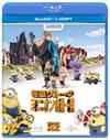 ���𥰥롼�Υߥ˥���?��ȯ(E-Copy) [Blu-ray]