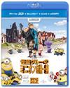 ���𥰥롼�Υߥ˥���?��ȯ �ߥ˥���BOX 3D�����ѡ����å�(E-Copy)�ҿ��̸���������3���ȡ� [Blu-ray]