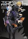 東京レイヴンズ 第3巻 [Blu-ray]