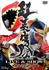 超英雄祭 KAMEN RIDER×SUPER SENTAI LIVE&SHOW 2014 [DVD] [2014/04/18発売]