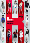 鞘師里保/Riho's Fashion Archive [DVD] [2014/03/12発売]