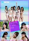 ℃-ute/アロハロ!3 ℃-ute DVD [DVD] [2014/03/12発売]