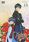 八犬伝-東方八犬異聞-(13) [DVD] [2014/03/26発売]