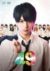 49 Blu-ray BOX 豪華版〈初回限定生産・5枚組〉 [Blu-ray] [2014/05/14発売]