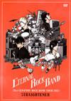 ETERNAL ROCK BAND-21st CENTURY ROCK BAND TOUR 2013-