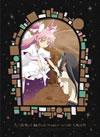 劇場版 魔法少女まどか☆マギカ[新編]叛逆の物語〈完全生産限定版・2枚組〉 [Blu-ray]