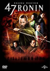 47RONIN [DVD] [2014/04/09発売]