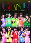 モーニング娘。コンサートツアー2013秋〜CHANCE!〜