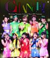 モーニング娘。/モーニング娘。コンサートツアー2013秋〜CHANCE!〜 [Blu-ray] [2014/03/26発売]