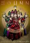 ももいろクローバーZ JAPAN TOUR 2013「GOUNN」