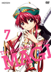 マギ The kingdom of magic 7 [DVD]