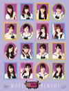 乃木坂46/NOGIBINGO! DVD-BOX〈初回限定版・4枚組〉 [DVD] [2014/03/07発売]
