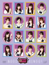 乃木坂46/NOGIBINGO! DVD-BOX〈4枚組〉 [DVD] [2014/03/07発売]