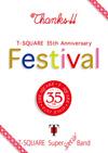 "T-SQUARE SUPER BAND Special/T-SQUARE 35th Anniversary""Festival""〈3枚組〉 [DVD] [2014/05/07発売]"