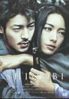 SHINOBI [DVD] [2014/06/07発売]