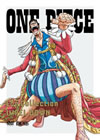 ONE PIECE Log Collection��IMPEL DOWN�ɡ�4���ȡ� [DVD]