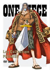 ONE PIECE Log Collection��PROMISE�ɡ�4���ȡ� [DVD]