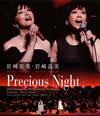 岩崎宏美・岩崎良美 Precious Night [Blu-ray] [2014/04/16発売]