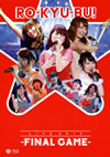 RO-KYU-BU!LIVE 2013-FINAL GAME- [Blu-ray]