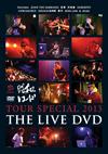 昭和レコード TOUR SPECIAL 2013-THE LIVE DVD- [DVD] [2014/04/16発売]