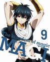 マギ The kingdom of magic 9〈完全生産限定版〉 [Blu-ray]
