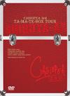 CASIOPEA 3rd/TA・MA・TE・BOX TOUR〈2枚組〉 [DVD] [2014/05/28発売]