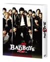 劇場版 BAD BOYS J-最後に守るもの- 豪華版〈初回限定生産・3枚組〉 [Blu-ray] [2014/05/28発売]