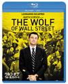 ウルフ・オブ・ウォールストリート ブルーレイ+DVDセット