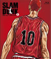 SLAM DUNK Blu-ray Collection Vol.1〈3枚組〉 [Blu-ray] [2014/07/11発売]